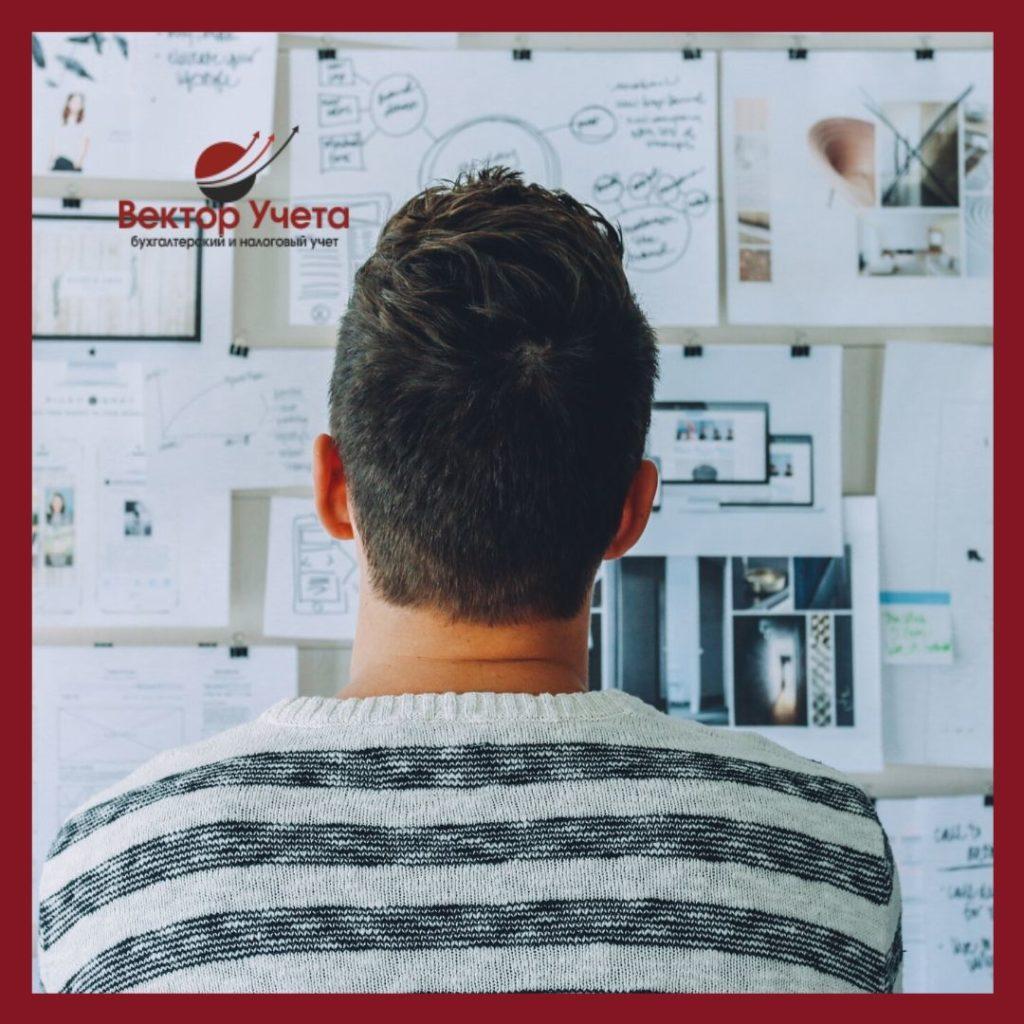 Учёт рабочего времени и графики сотрудников